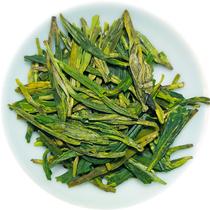 龙井茶2021新茶春茶绿茶高山雨前龙井浓香土茶越乡茶农盒装125克