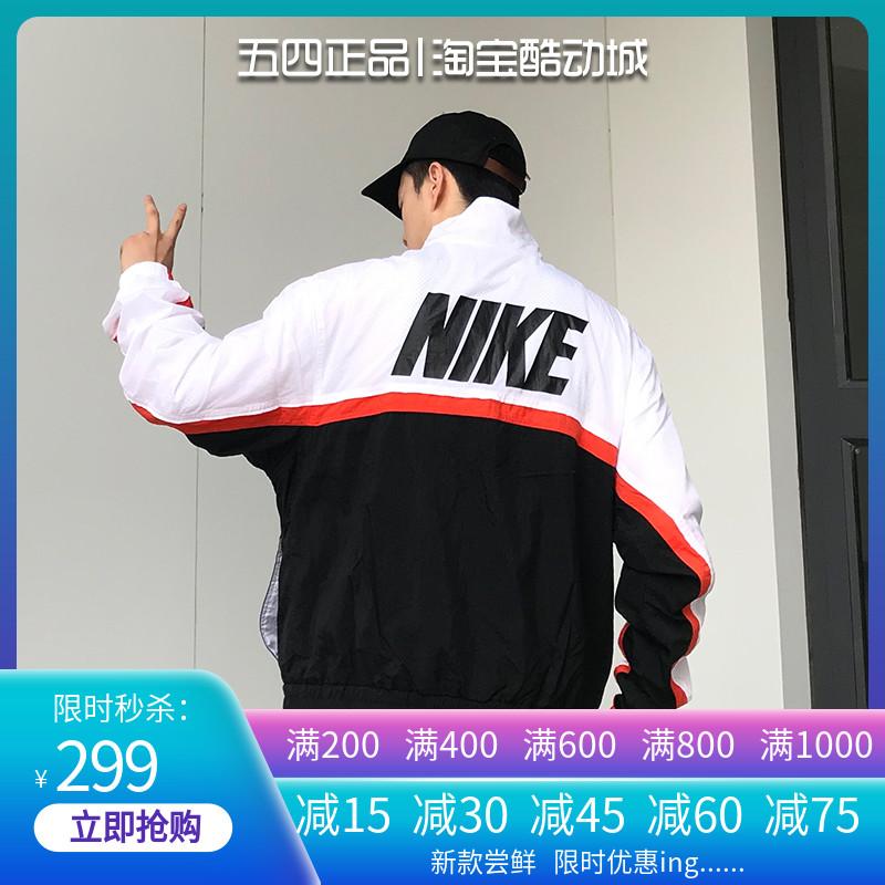 NIKE耐克春秋季新款男女梭织防风运动篮球立领夹克外套AV9756-100