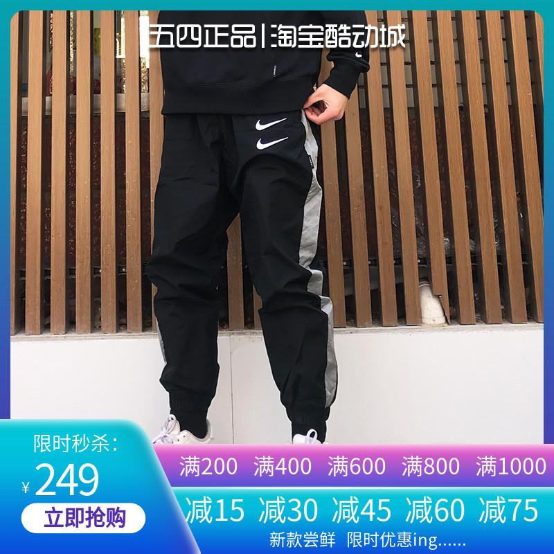 NIKE耐克男裤串标排扣双勾子潮流宽松篮球束脚运动长裤CJ4878-010