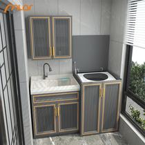 太空铝阳台洗衣机柜组合伴侣池槽一体上翻盖波轮洗手洗脸盆带搓板