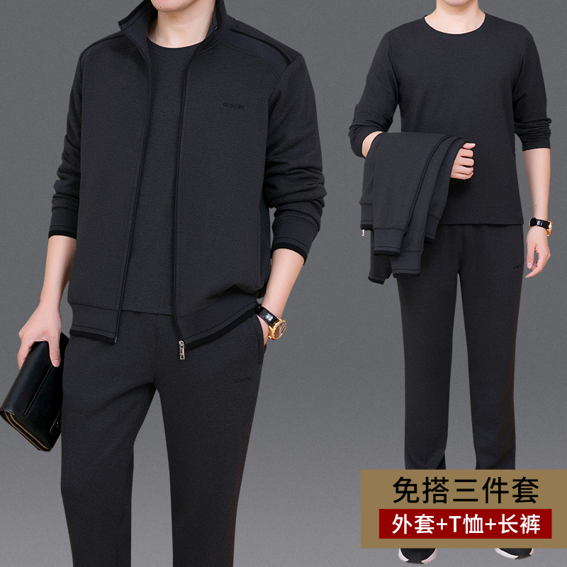 Middle aged and old sports suit mens spring autumn middle aged mens leisure sportswear autumn dad sportswear three piece suit