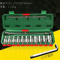 多功能丁字形外六角扳手汽车摩托车维修工具型套筒扳手t绿林手动