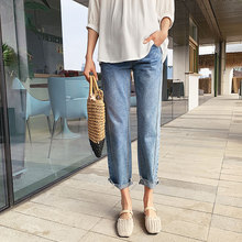 Pregnant women's jeans, spring and autumn fashion, mom's fashion, spring and summer thin nine point daddy's pants, grandma Harun's pants