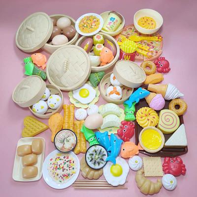 儿童仿真食物做饭蒸笼过家家玩具厨房套装食品模型全套披萨幼儿园