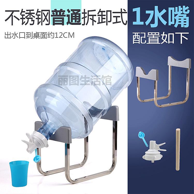 Нержавеющий водоустойчивый баррель стоять чистый ведро заполненный водой полка рабочий стол распылитель легко кран распылитель лить положить стоять