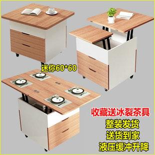 實木升降茶几北歐小户型現代簡約摺疊伸縮儲物多功能茶几餐桌兩用