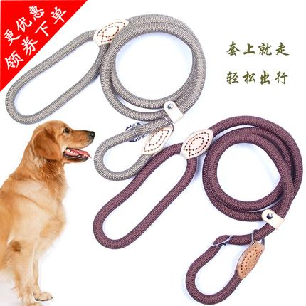 犬の牽引縄張り犬チェーン小型中型大型犬Pチェーン散歩犬縄張り金毛泰迪ペット用品