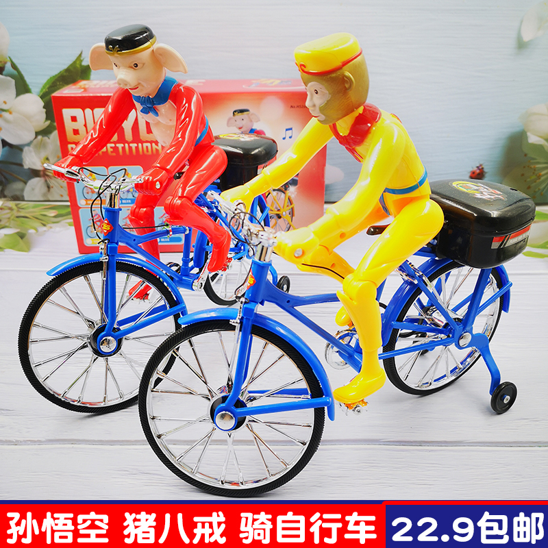 Electric Sun Wukong pig eight ring bicycle back wife wife electric shared bicycle Men and women