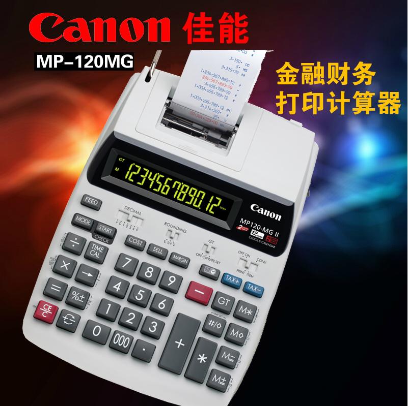 Калькуляторы Артикул 14271175469