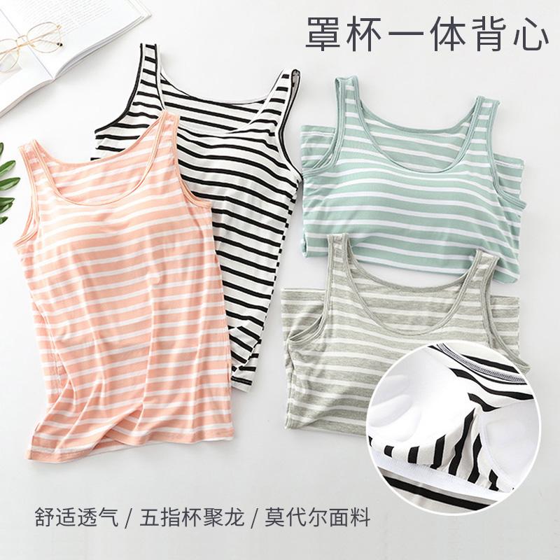 Striped suspender vest womens Cup integrated underwear with bra cushion bra wear free bra top in summer