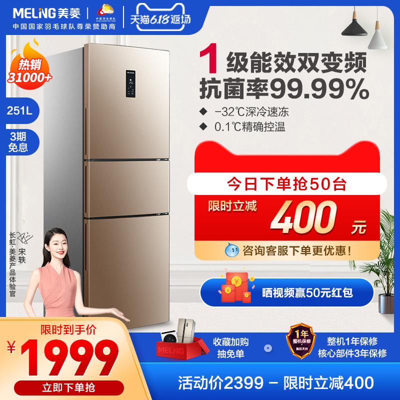 Холодильники Артикул 565825408653