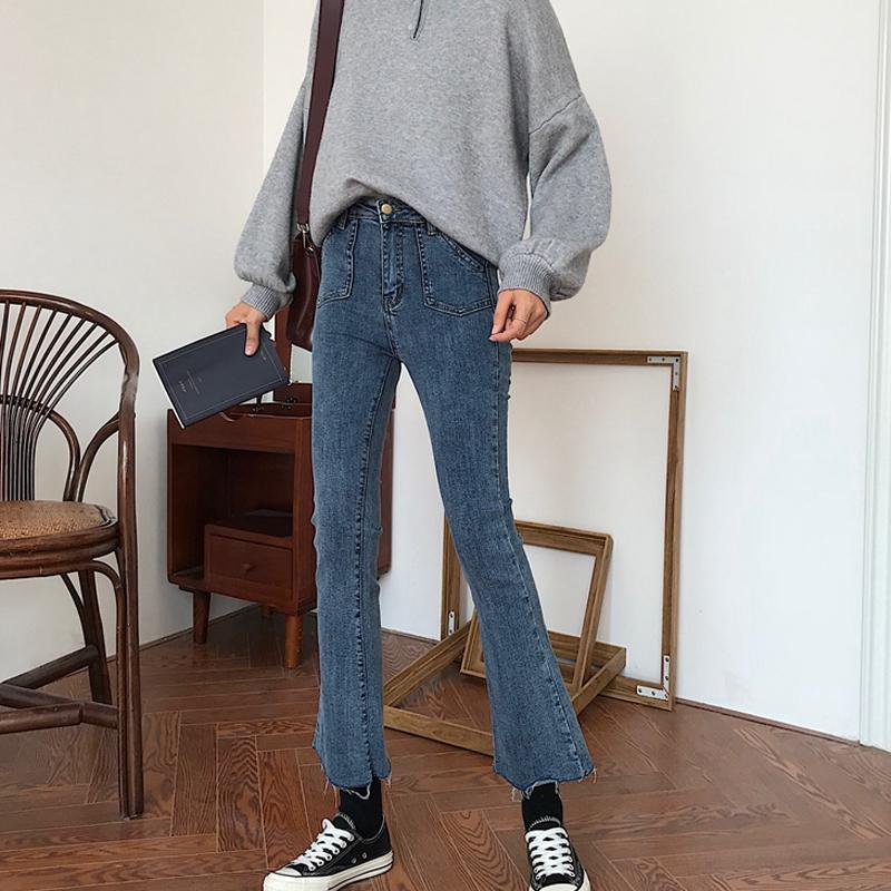 2019新款修身显瘦微喇撕边流苏牛仔裤长裤女套头针织衫上衣两件套券后35.90元