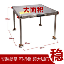 Rui Chuk Tai Fishing table 2018 new Diaoyutai Fishing platform thickening reinforcement three brake anti-shake solid