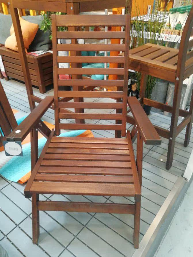 宜家代购阿普莱诺躺椅沙滩椅户外椅子可折叠椅子济南宜家国内代购