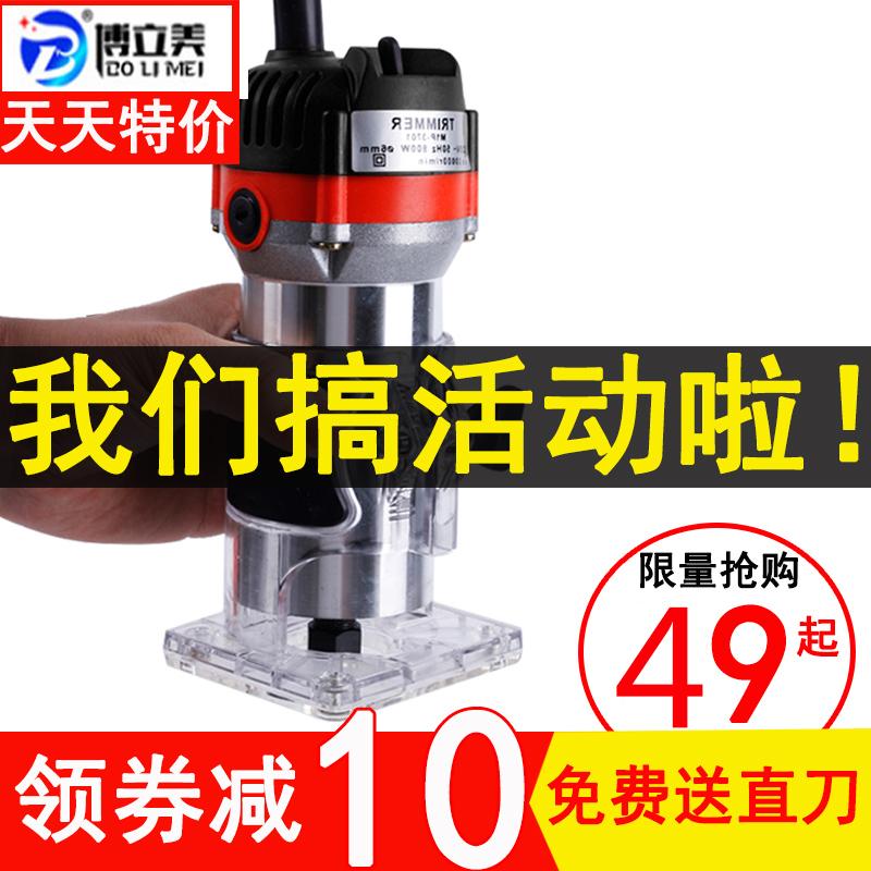 修边机木工电动工具多功能凹凸槽铝塑板开槽机电木铣雕刻电铲锣机