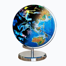 Where 3d three-dimensional relief constellation luminescent Intelligent ar Globe 25cm HD Medium middle School students with the teaching version of junior high school students for the freshman lamp children Decoration Home Furnishings