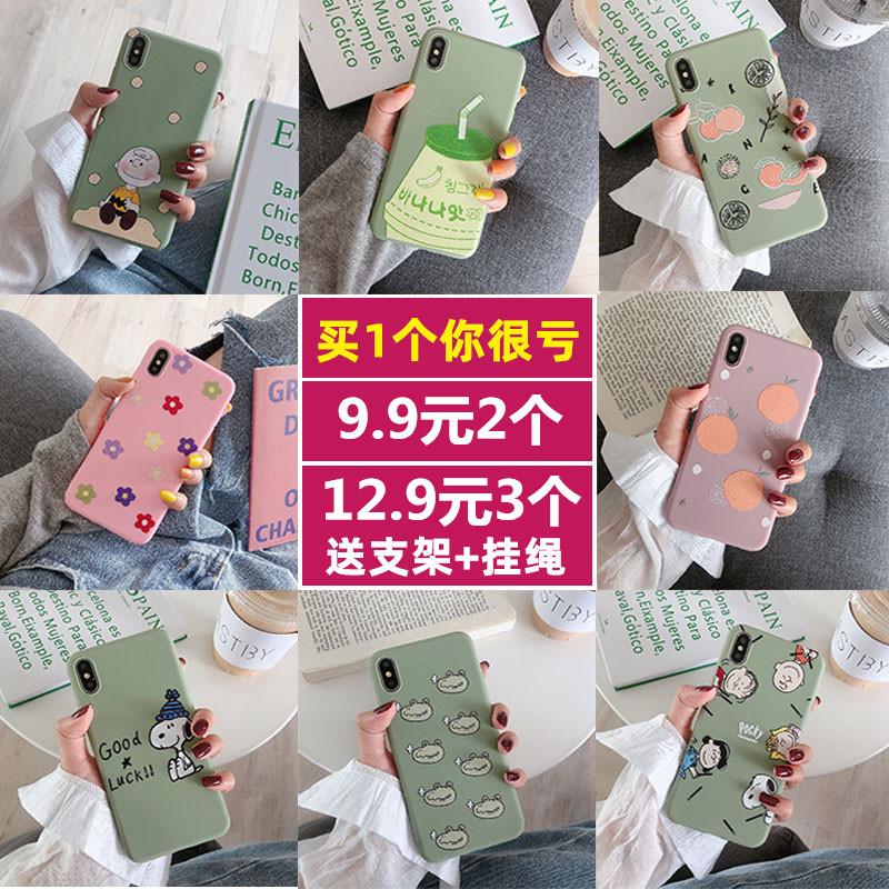 华为p20 p30pro荣耀10青春版手机壳(用3.1元券)