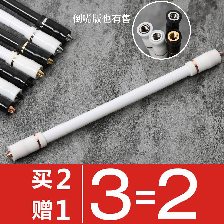 Ирак обещание поворот карандаш специальный карандаш новая рука рекомендация peem mod2 - ivan mod поворот карандаш черно-белое dr смещение