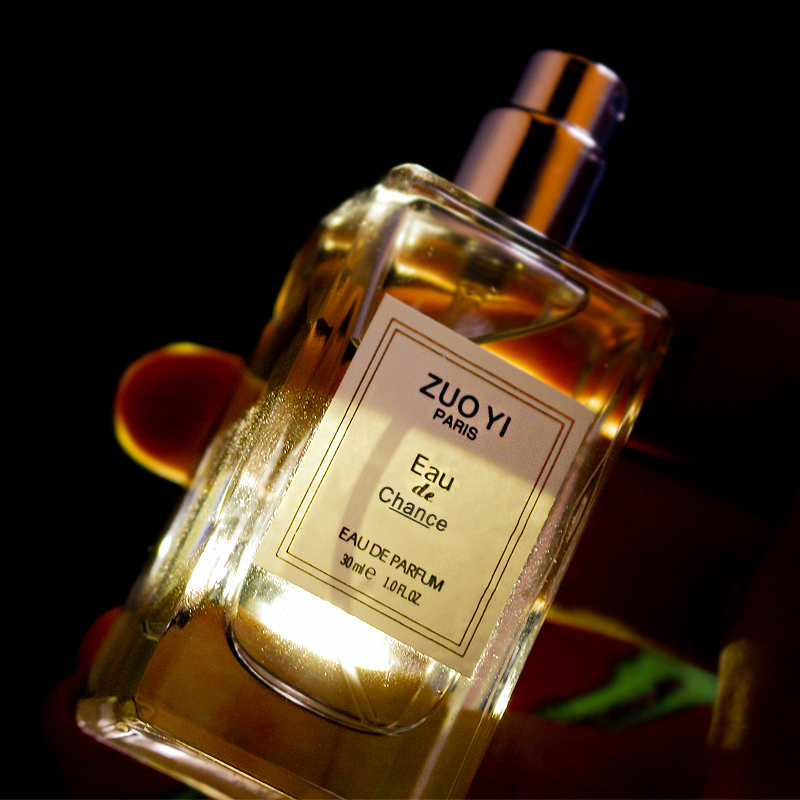 The fragrance of metrosexual man is very fragrant and refreshing. The male is special, the blue man is fragrant for 72 hours.