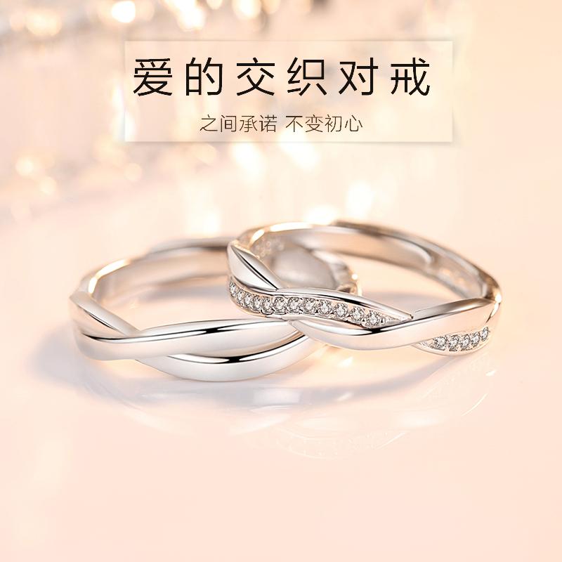 S925银星星开口戒指女日韩多层戒指大小可调节韩版简约指环气质