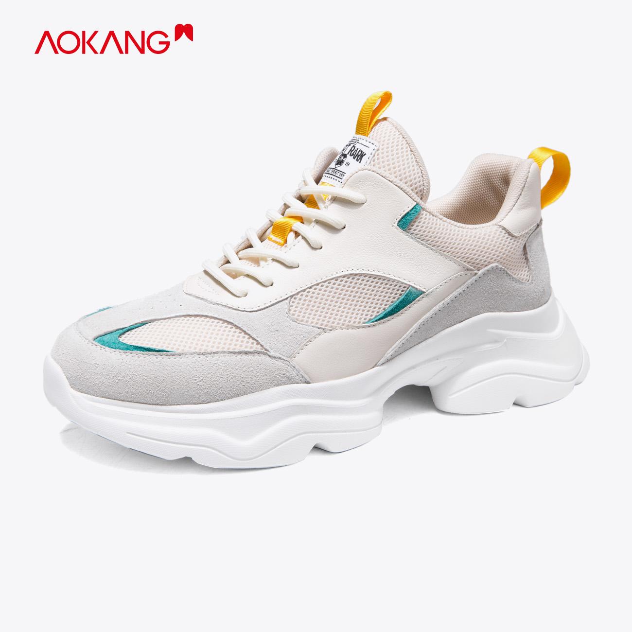 奥康男靴2020春の新型お父さん靴の厚い底の運動靴の男性皮革はつづり合わせてレジャー靴の湿った靴の百足に合います。
