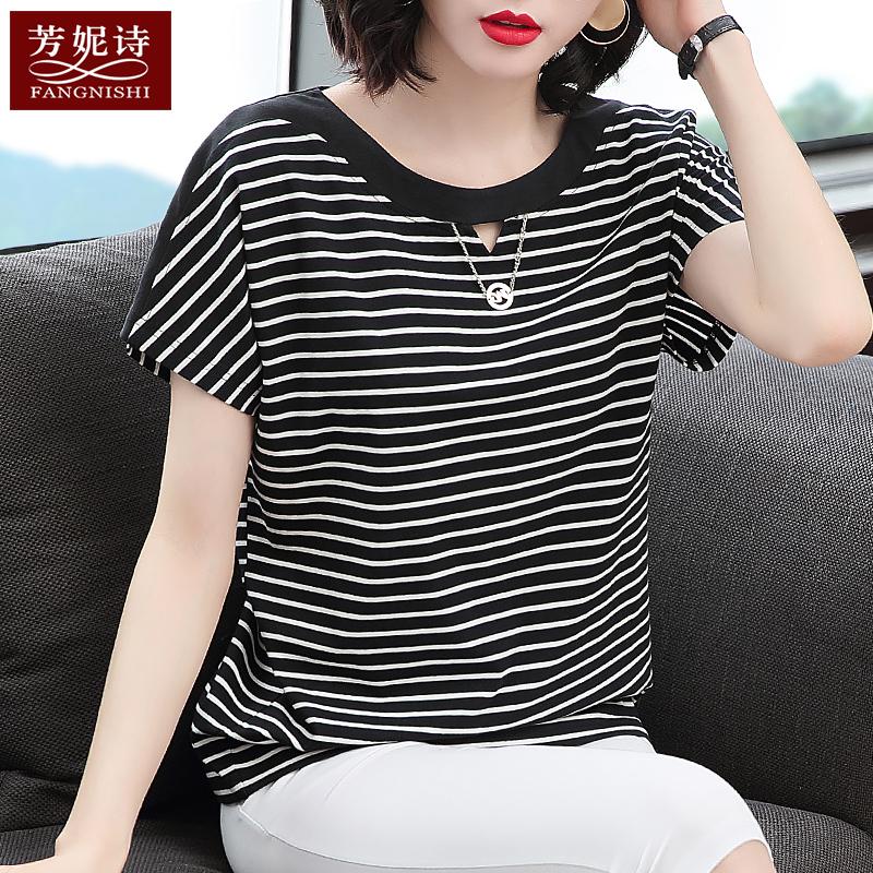 条纹t恤女士短袖夏装2020新款大码女装妈妈纯棉半袖小衫宽松上衣