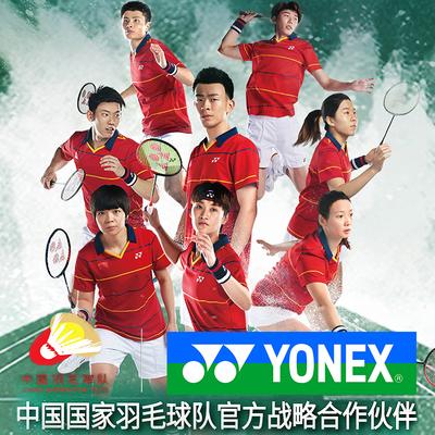 2021新品yonex尤尼克斯yy羽毛球服1001CR男女中国国家队服球迷
