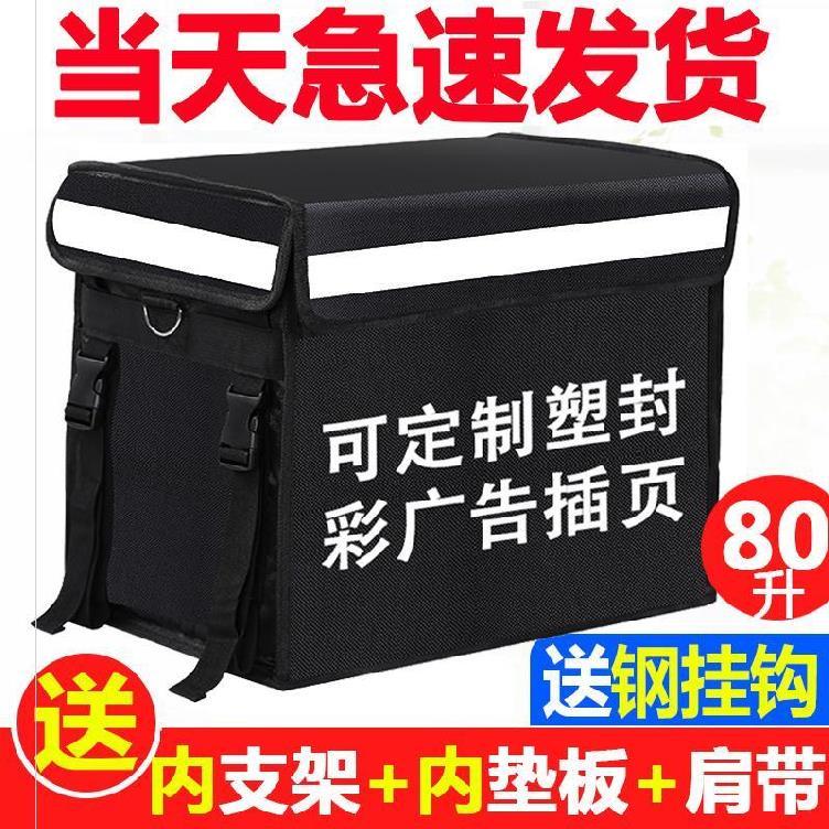 外卖馒头餐饮快餐便携防水箱保温箱外卖送餐单肩背。外送包保温箱