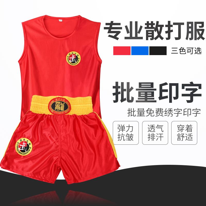 武术散打服男女运动训练服装儿童散打拳击衣服套装跆拳短裤可定制