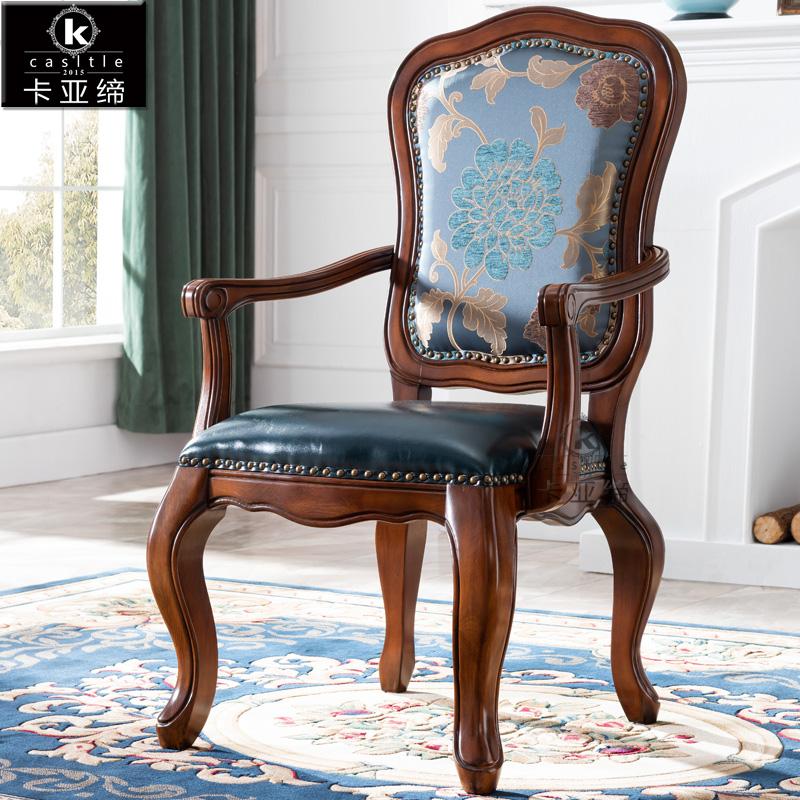 欧式椅真皮复古靠背餐椅实木家用布艺电脑椅美式软包扶手椅子书椅