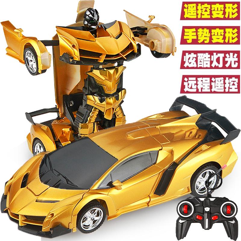 感应变形儿童玩具机器人遥控遥控车