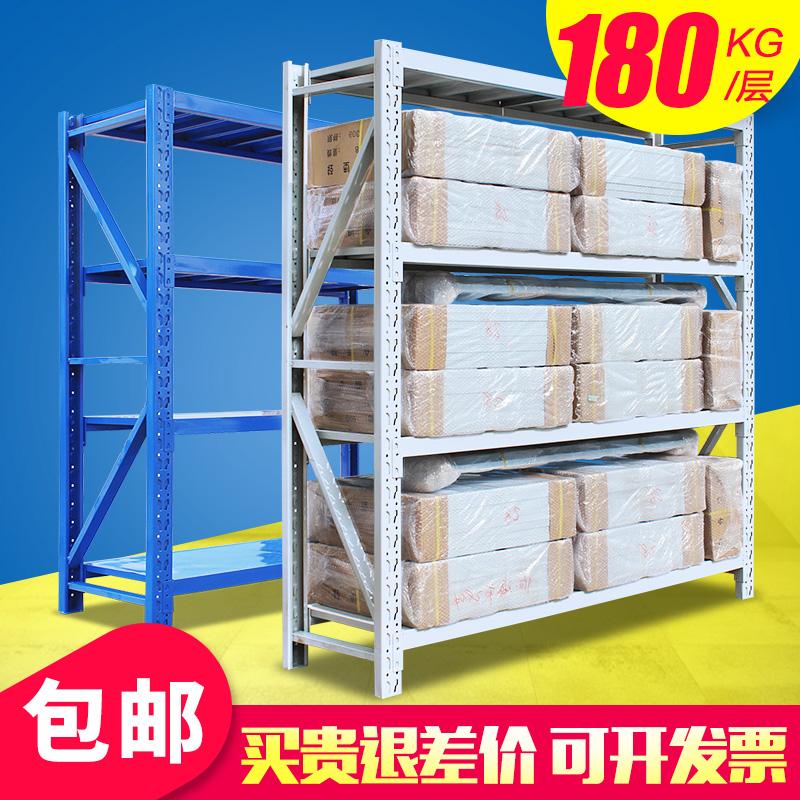 Стеллажи для склада Артикул 616431797902