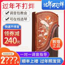 级10型红木刻字小古筝特价半筝儿童古筝练习古筝专业125厂家直销