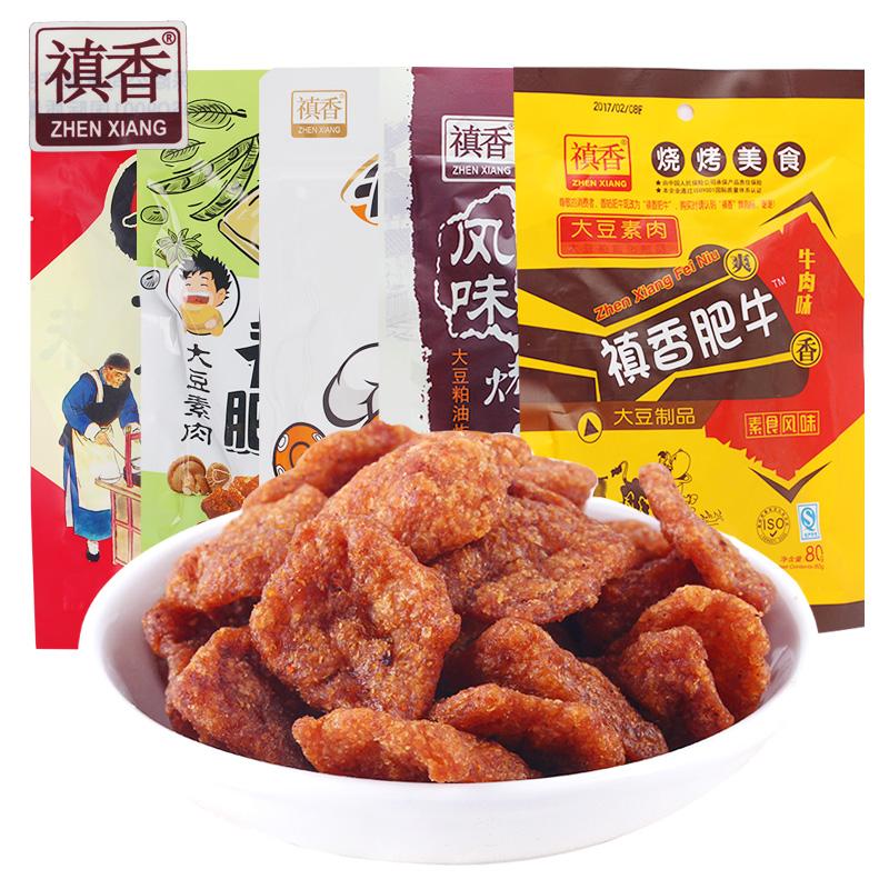 小吃零食品 �G香 香姑肥牛 真香香菇肥牛 大豆素食 牛肉味20g