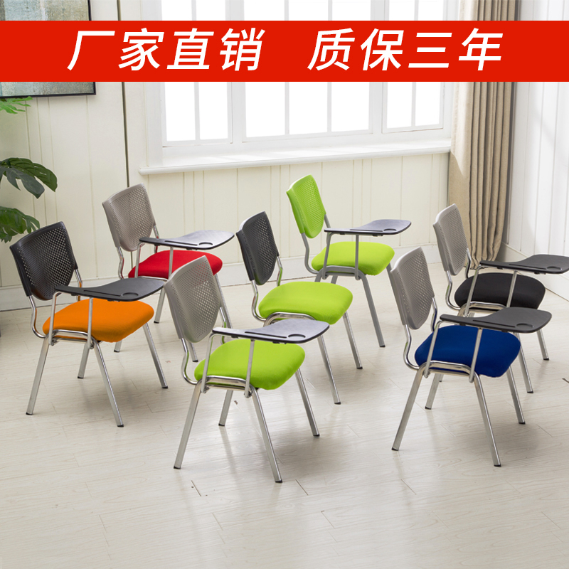 Учебное кресло с письмом слово панель со складыванием Стол и стул стул одного стула спинки кресла стул простой стул конференции сетки