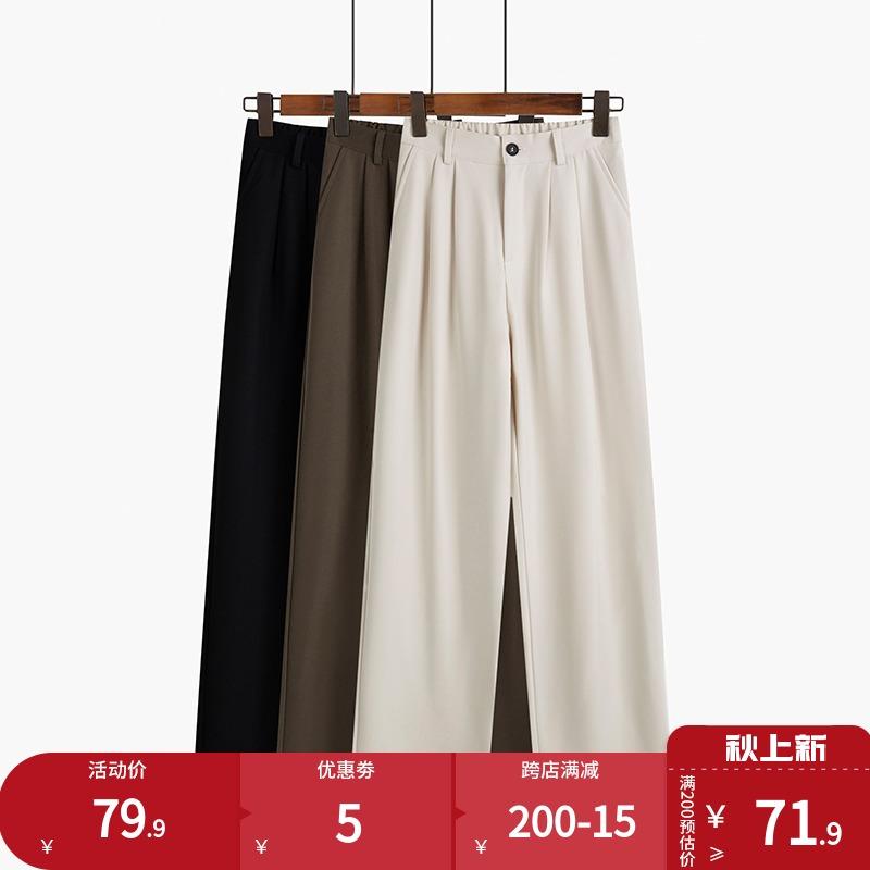 西装裤子女秋高腰显瘦新款垂感直筒拖地小个子九分薄款休闲阔腿裤