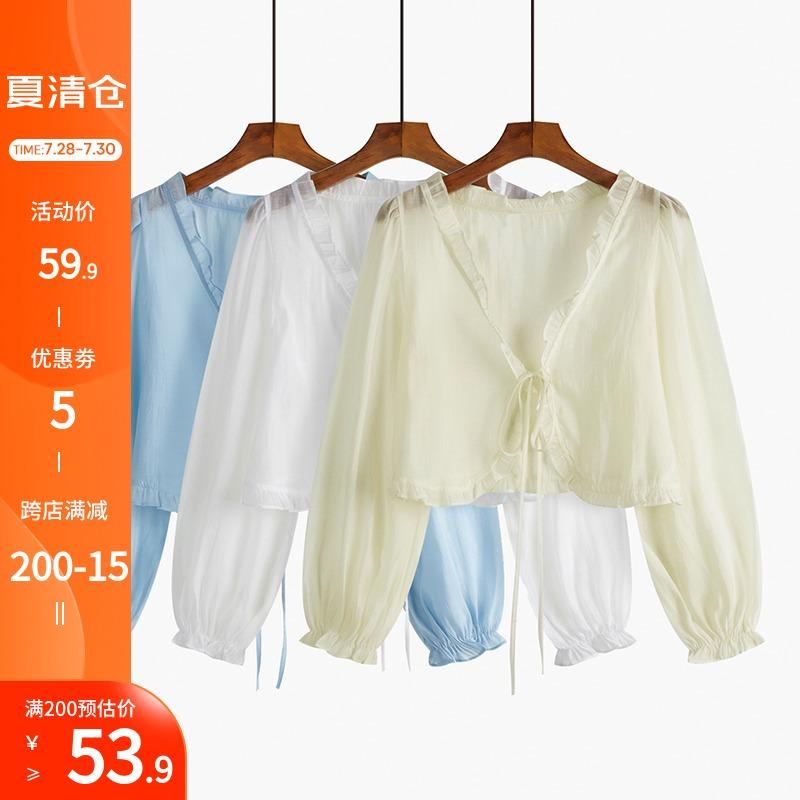 防晒开衫女罩衫薄款外套夏2021年新款法式v领短款上衣外搭雪纺衫