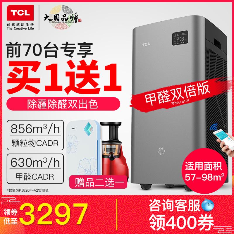 [百奥厂家店空气净化,氧吧]TCL空气净化器家用除甲醛pm2.5月销量0件仅售3697元