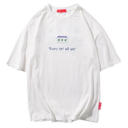 夏季文字刺绣潮牌中国风五分bf t恤
