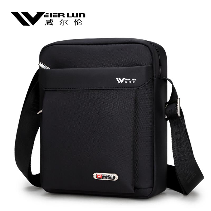 Мужские сумки / Мужские рюкзаки Артикул 43582742018