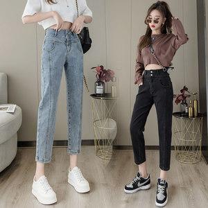 哈伦牛仔裤女夏天薄款150矮小个子搭配显高八分小脚裤高腰老爹裤