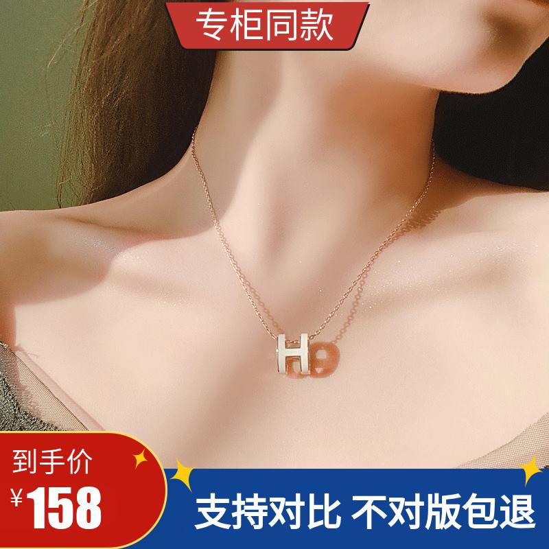 年新款女锁骨字母纯银情人节礼物送女友项链轻奢小众设计感h2020