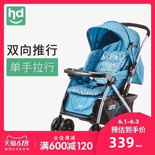 HD小龙哈彼婴儿车推车可坐可躺折叠高景观儿童推车双向推行LC519H