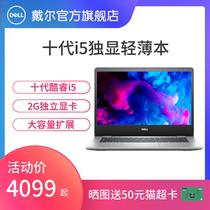 学生办公I5轻薄便携R720笔记本电脑游戏本Y7000联想拯救者Lenovo