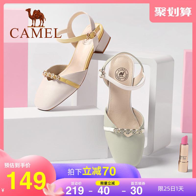 骆驼2020夏季新款凉鞋女一字扣带百搭中粗跟包方头复古仙女风单鞋图片