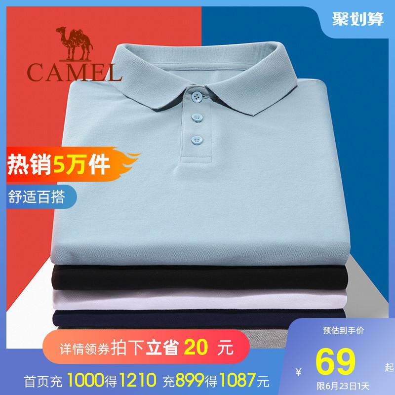 Мужские футболки Артикул 610974691618