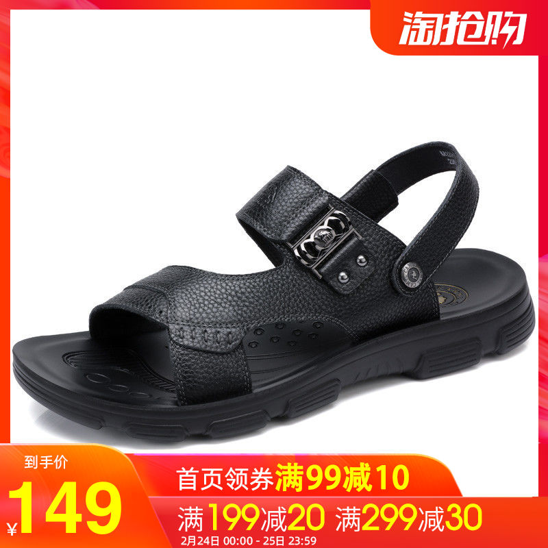 Camel 2020 summer men's business leather sandals casual wear sandals genuine leather middle-aged and old dad beach shoes