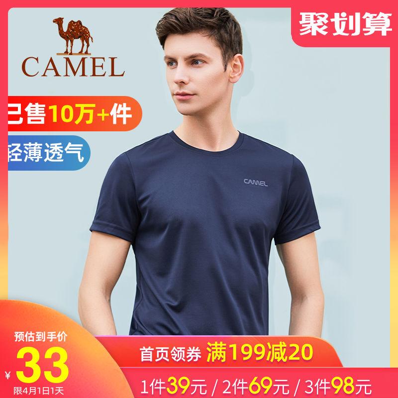 骆驼男装短袖t恤男2020夏季宽松半袖体恤运动健身服户外速干上衣