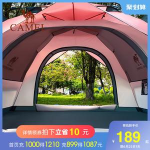 骆驼户外帐篷加厚全自动弹开便携式儿童野餐野外防雨公园露营装备