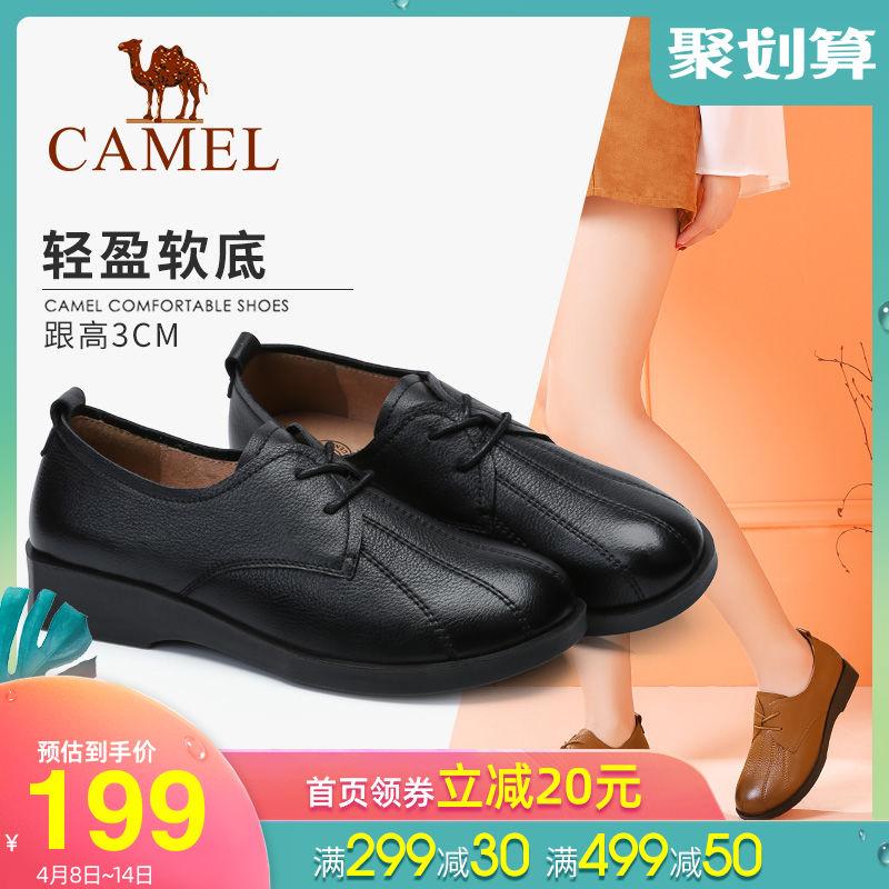 骆驼秋冬新款妈妈鞋浅口单鞋平底鞋子女真皮皮鞋防滑老人鞋